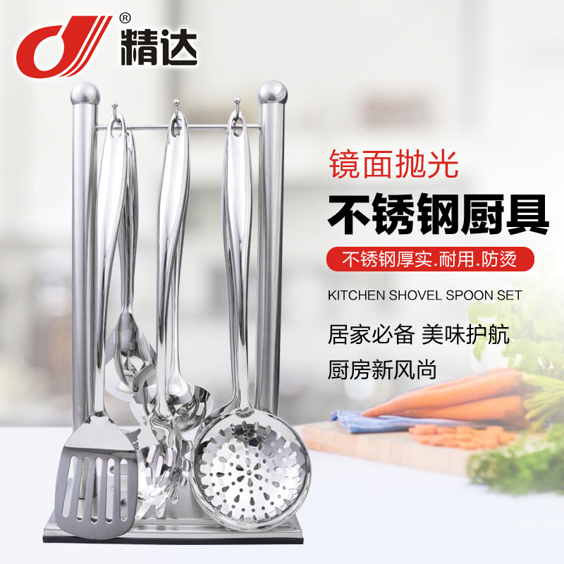 Hollow handle kitchen tools